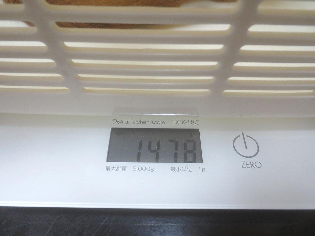 アビのすけの体重は、1,478gでした。