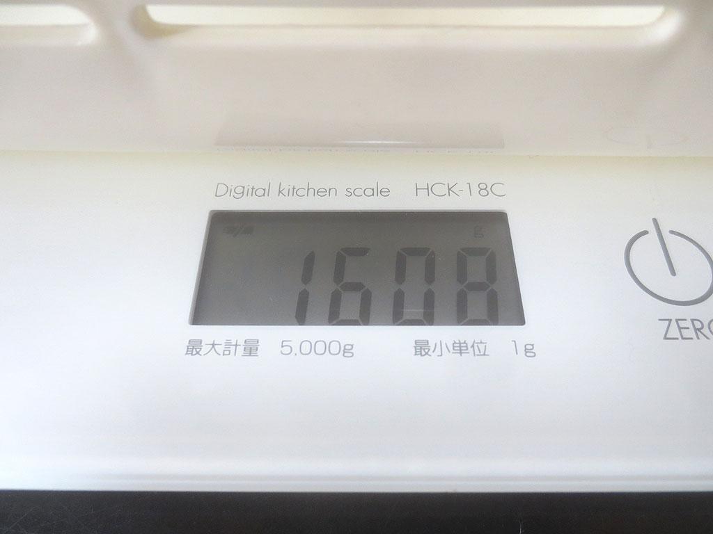 アビのすけの体重は1,608gでした。