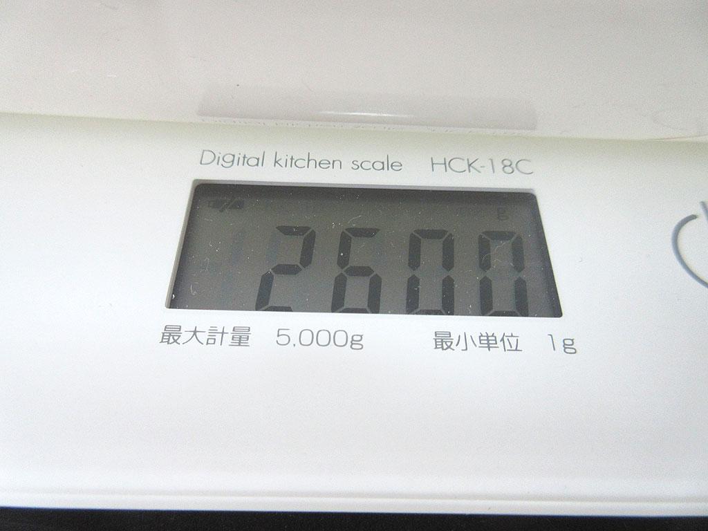 アビのすけの体重は2,600g。