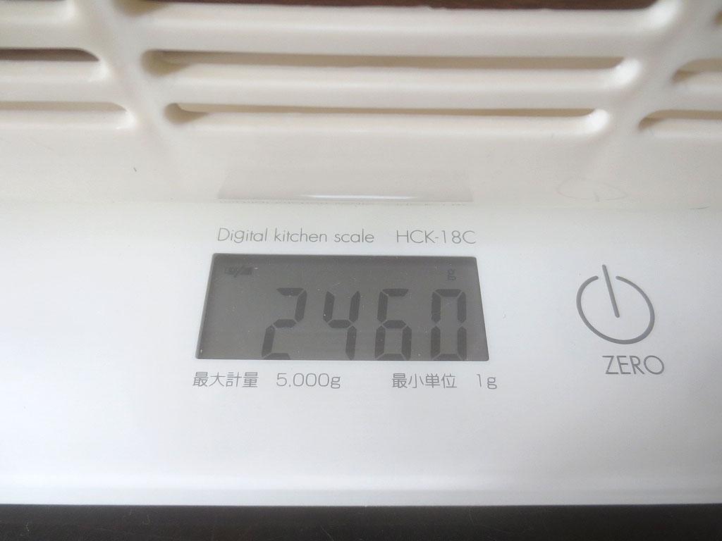 今日のアビのすけの体重は2,460g。