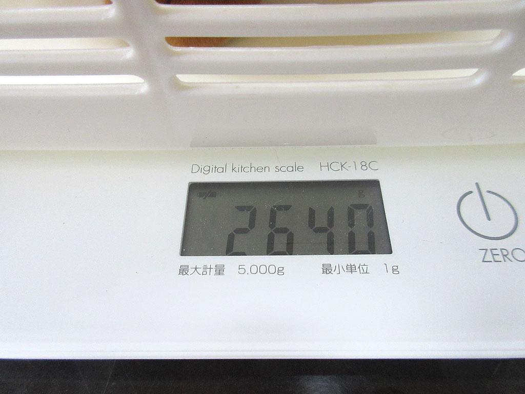 アビのすけの体重は2,640gでした。