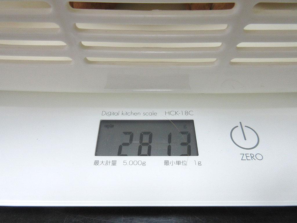 今回のアビのすけの体重は2,813g。