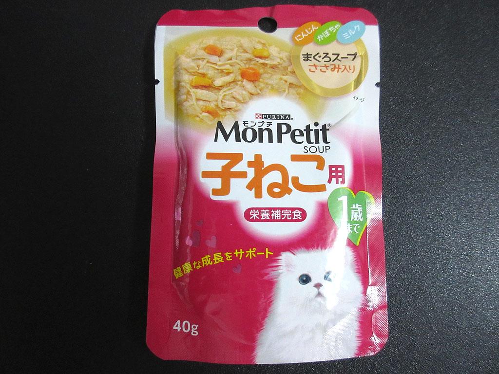 モンプチの子猫用のパウチ。