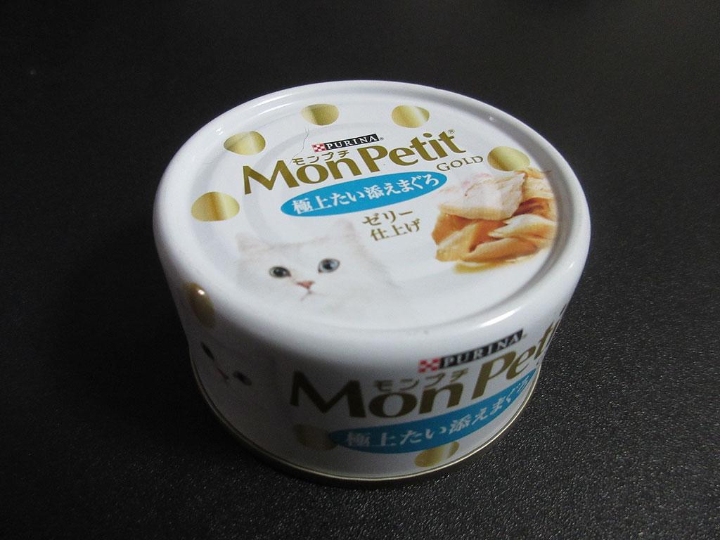 高級なモンプチの缶詰。