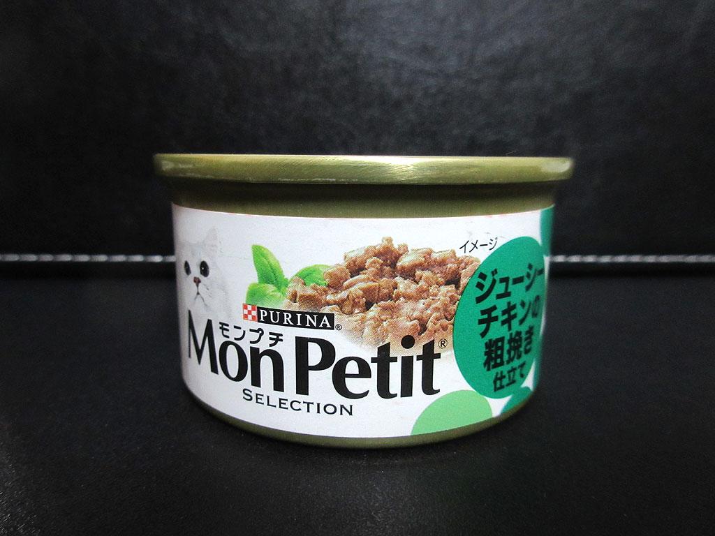 成猫用のモンプチの缶詰。
