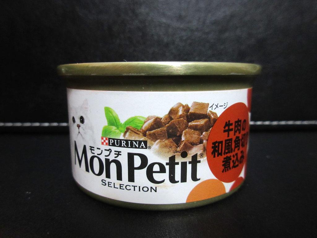 アビのすけが食べてる缶詰。