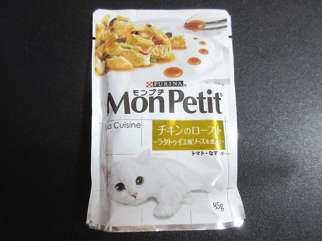 美味しいモンプチのパウチ。