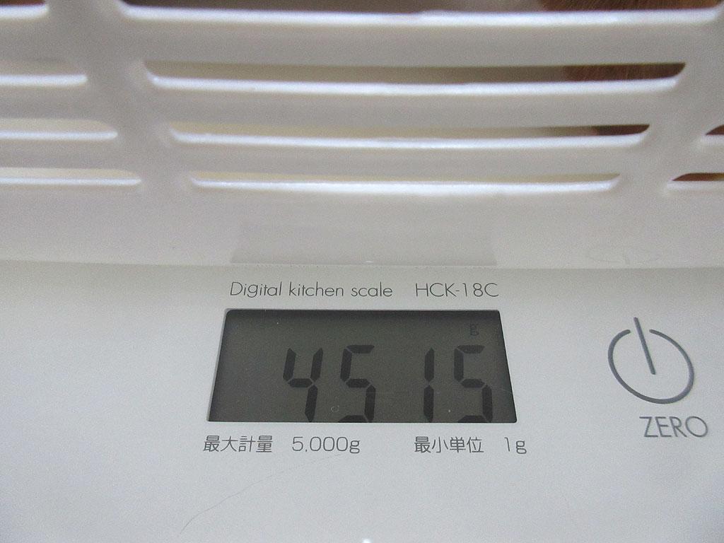 今朝のアビのすけの体重は4,515g。