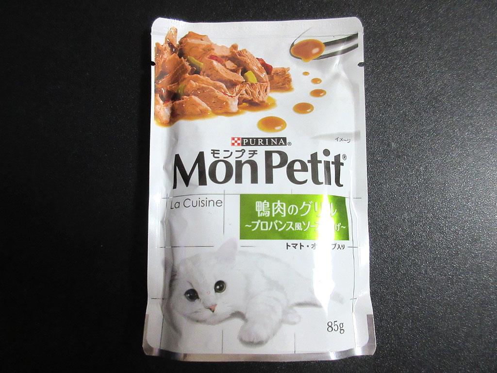 ロシ子の記念日ご飯のパウチ。