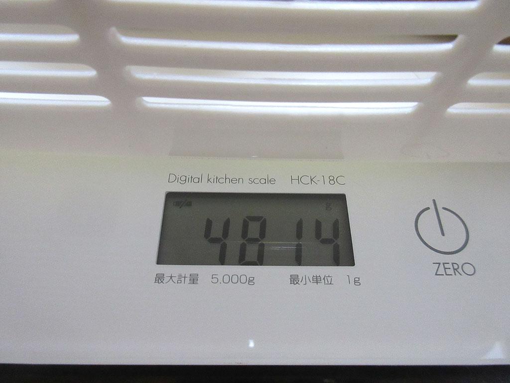 アビのすけの体重は4,814g。