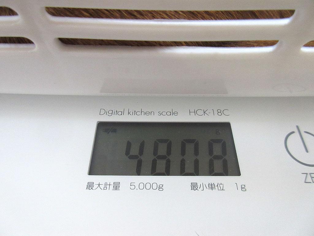 アビのすけの体重は4,808g。