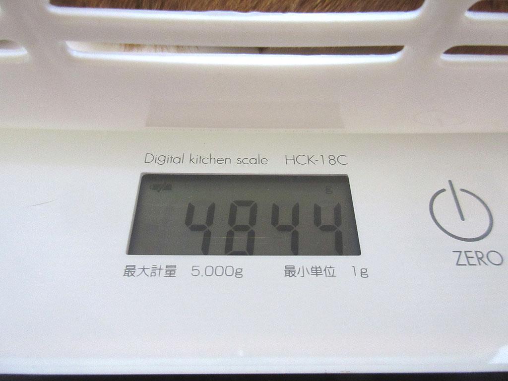 アビのすけの体重は4,844g。
