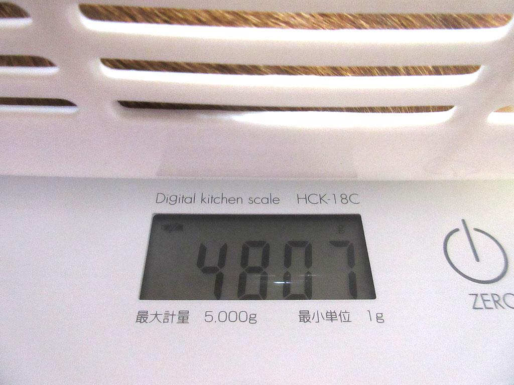 アビのすけの体重は4,807g。