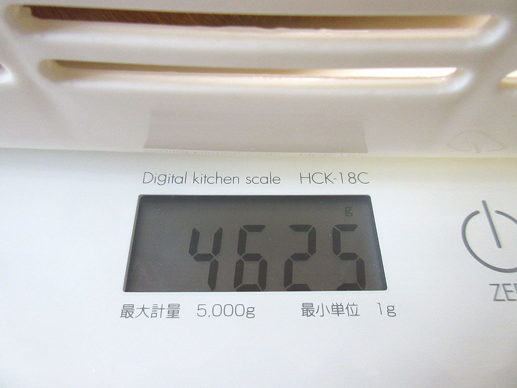 アビのすけの体重は4,625g。