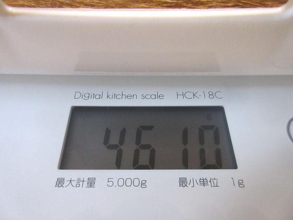アビのすけの体重は4,610g。