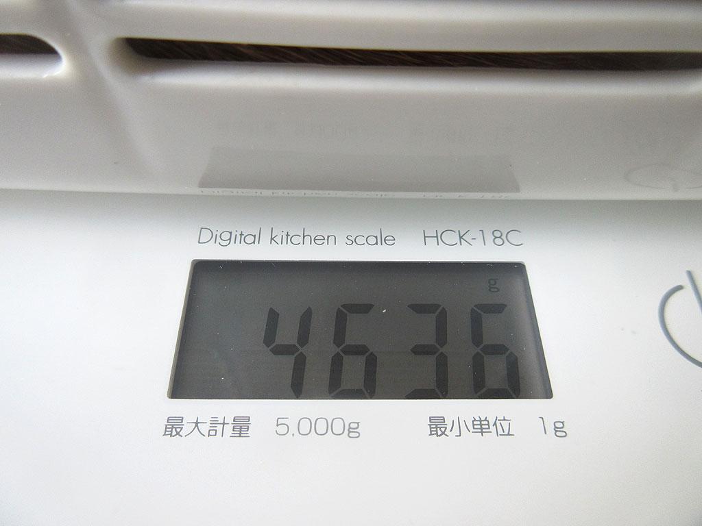 アビのすけの体重は4,636g。