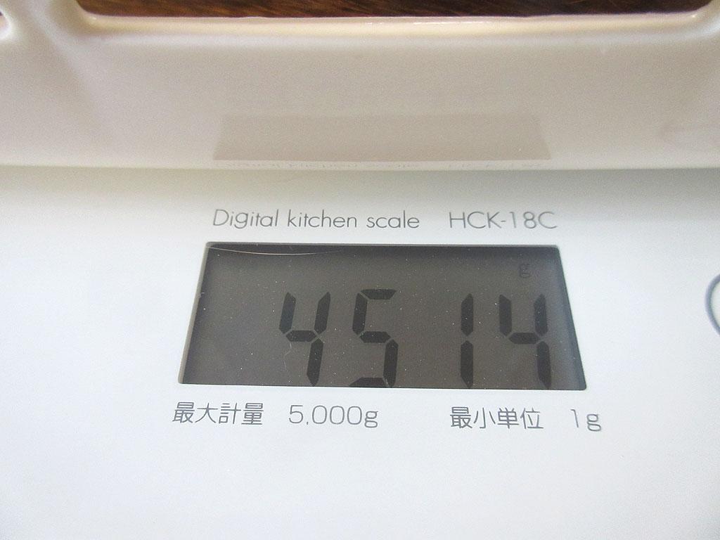 アビのすけの体重は4,514g。