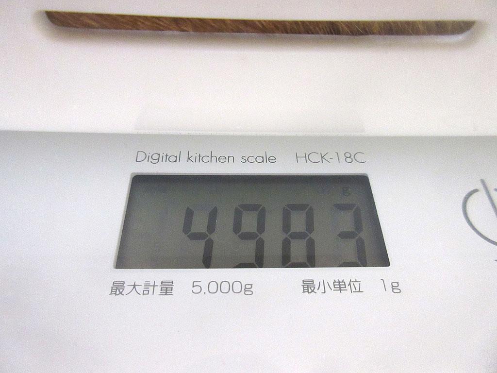 アビのすけの体重は4,983g。