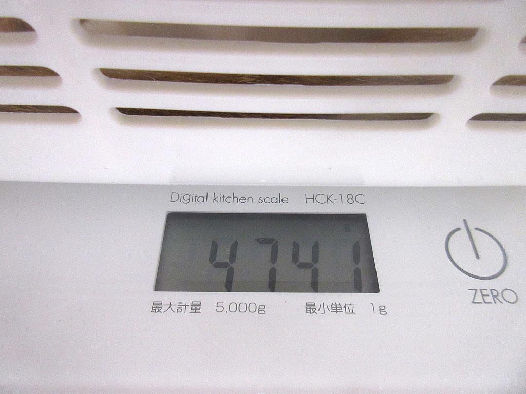 アビのすけの体重は4,741g。