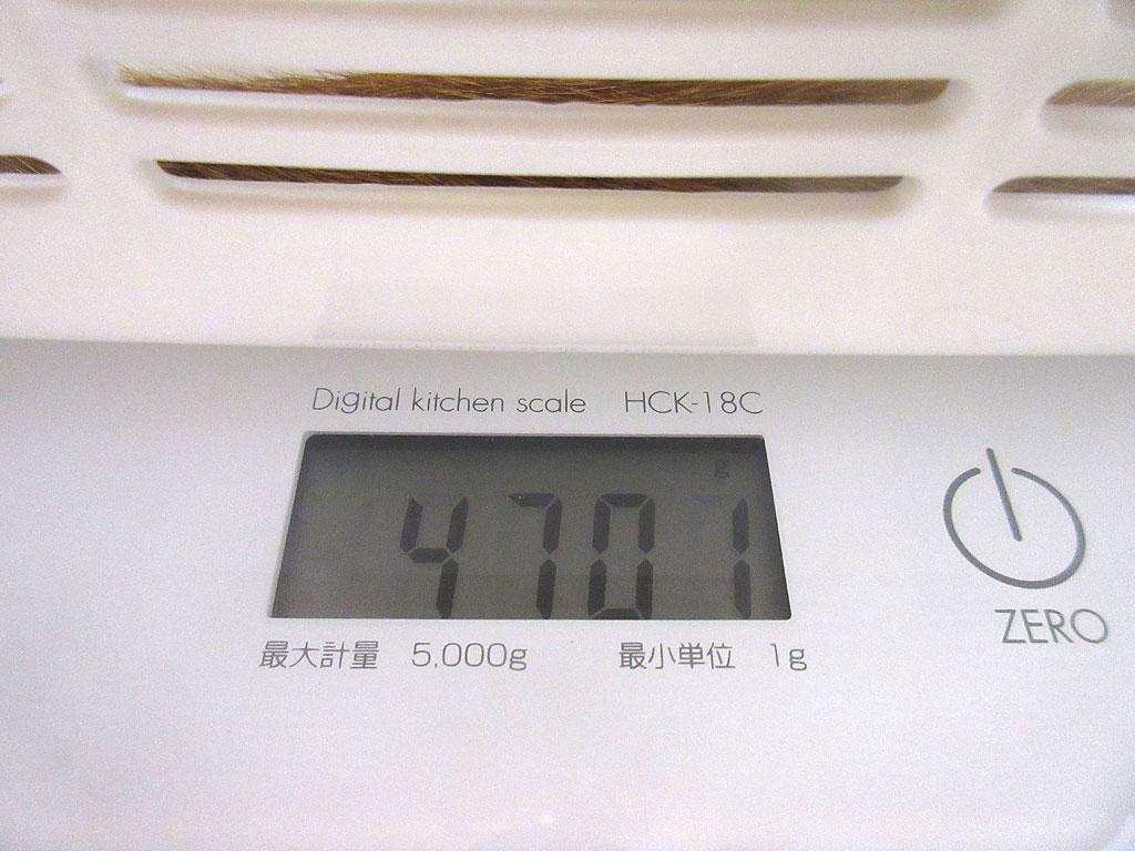 アビのすけの体重は4,701g。