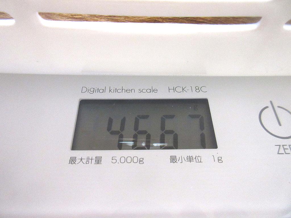 アビのすけの体重は4,667g。
