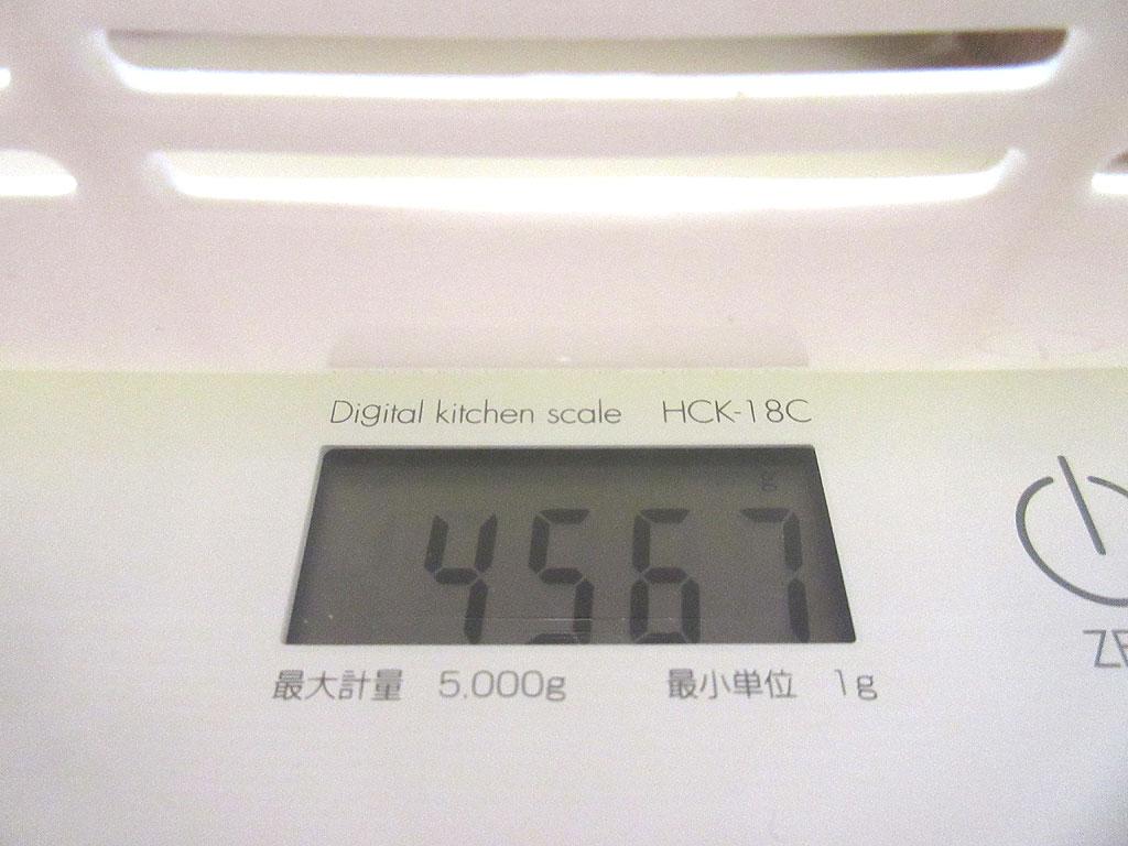 今日のアビのすけの体重は4,567g。