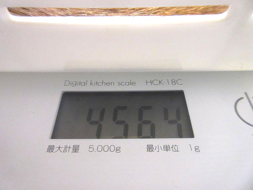アビのすけの体重は4,564g。