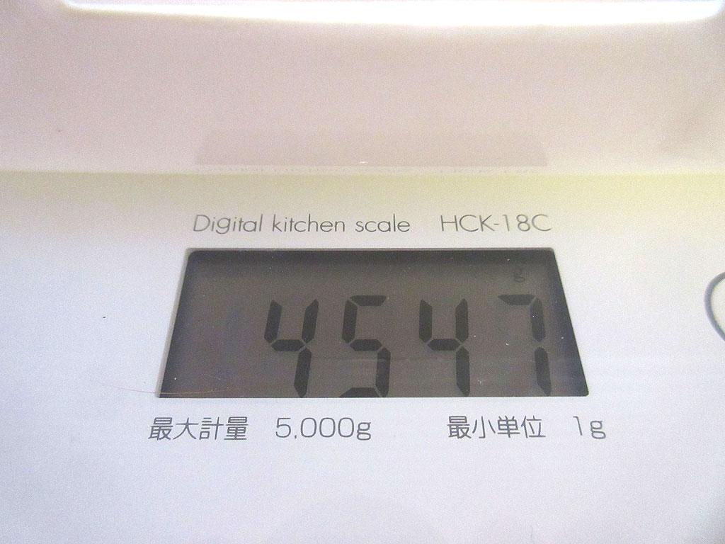 アビのすけの体重は4,547g。