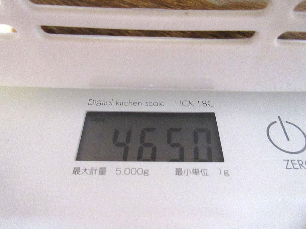 ビフォーは4,650g。