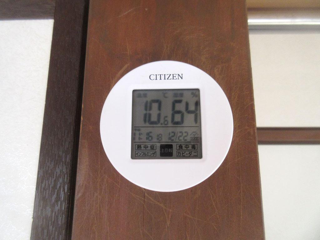 2階の室温は10度でした。