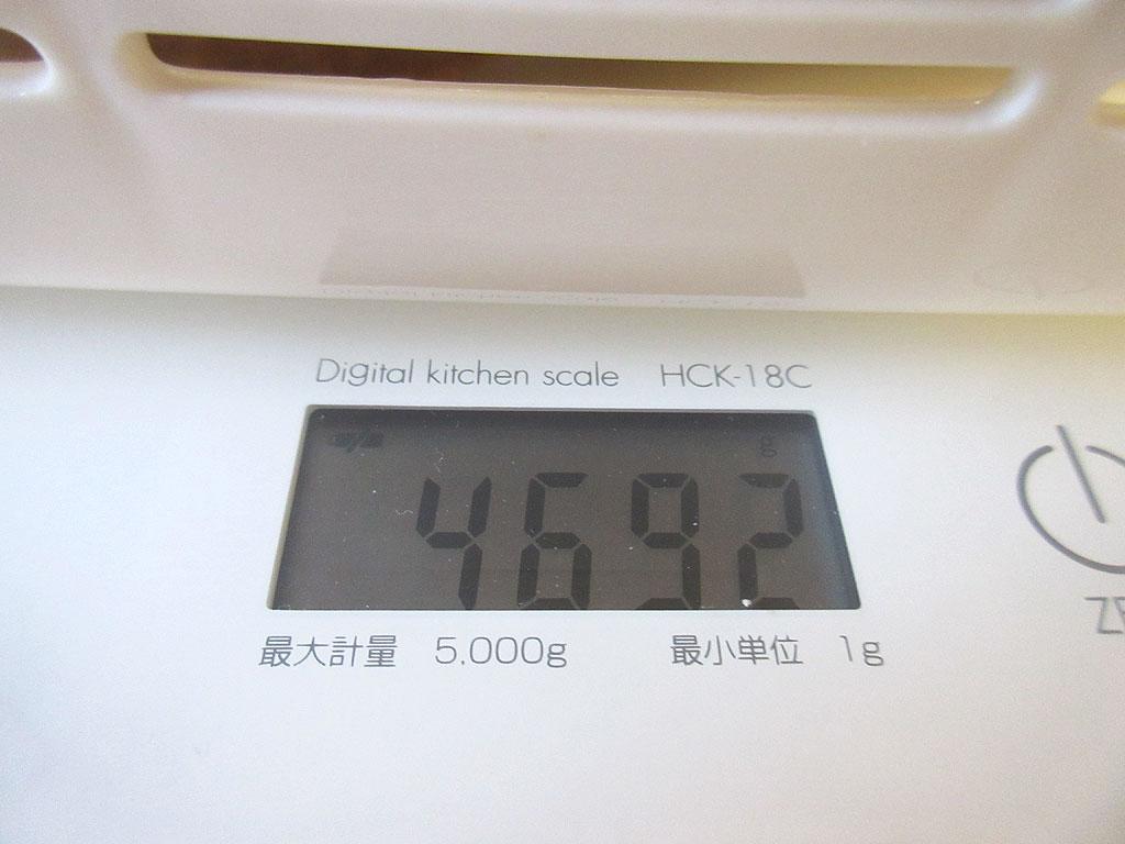 アビのすけの体重は4,692g。