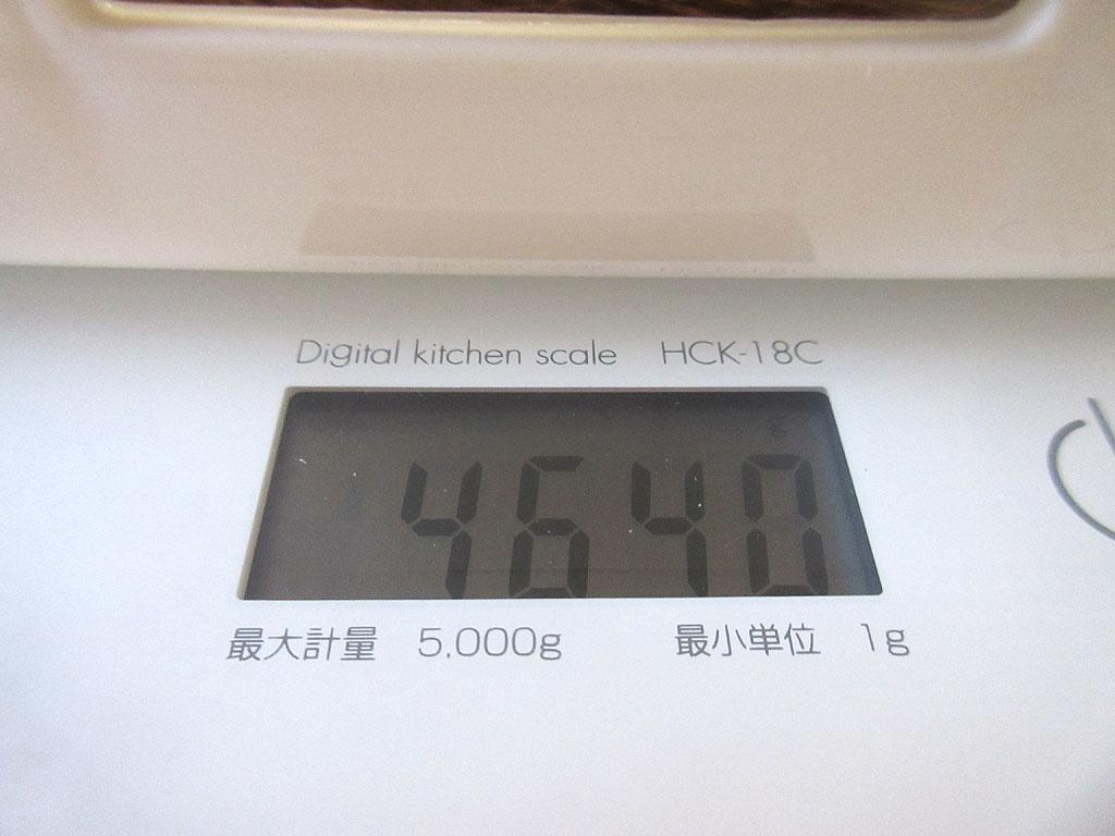 アビのすけの体重は4,640g。