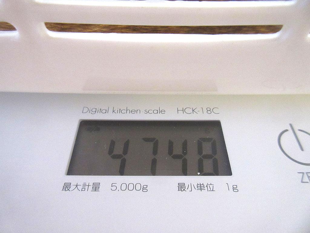 アビのすけの体重は4,748g。