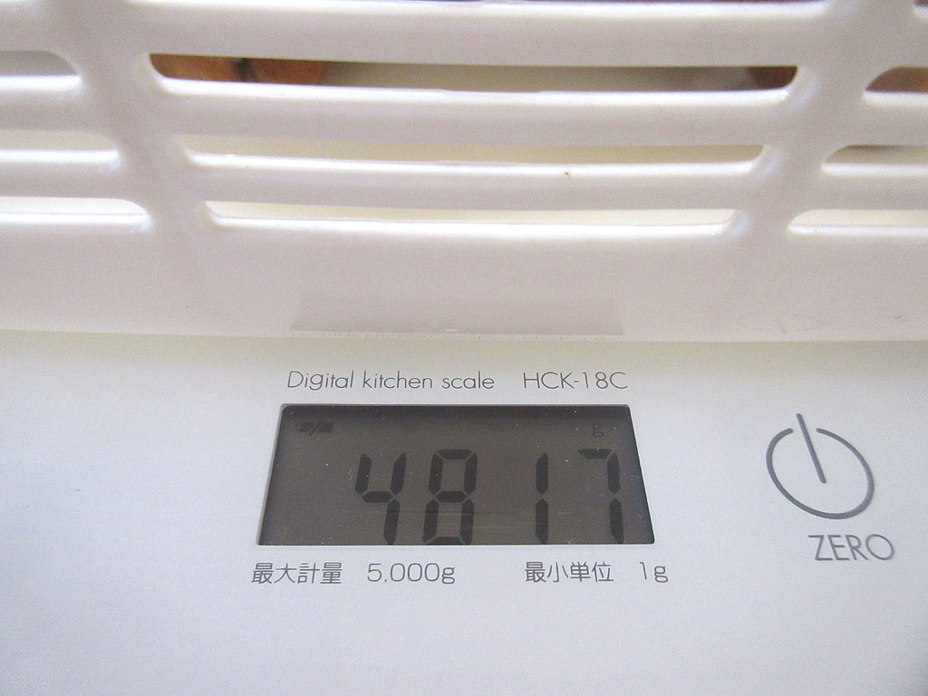 アビのすけの体重は4,817g。