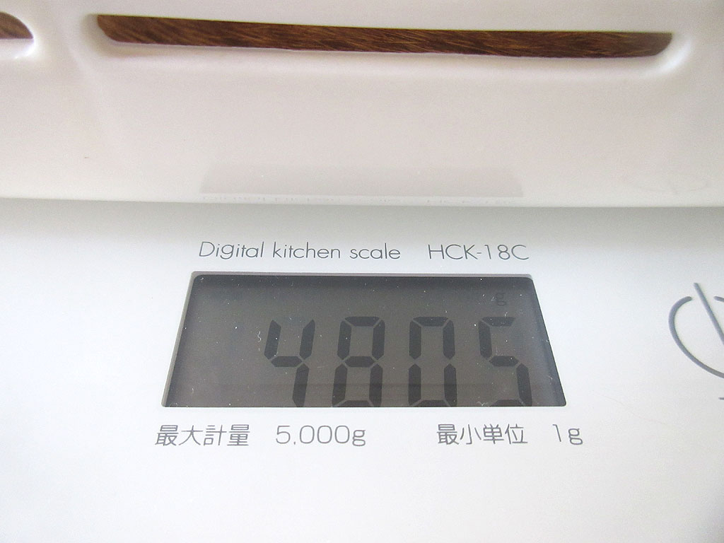 アビのすけの体重は4,805g。