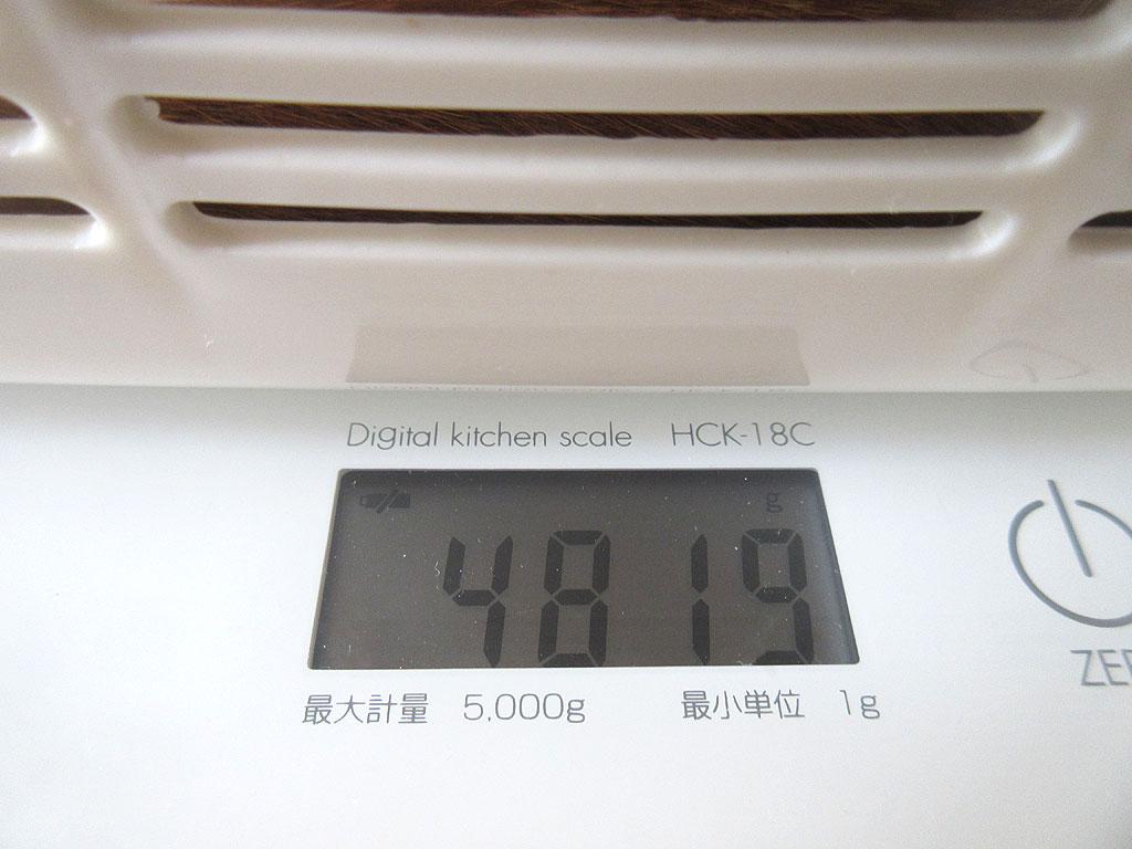 アビのすけの体重は4,819g。