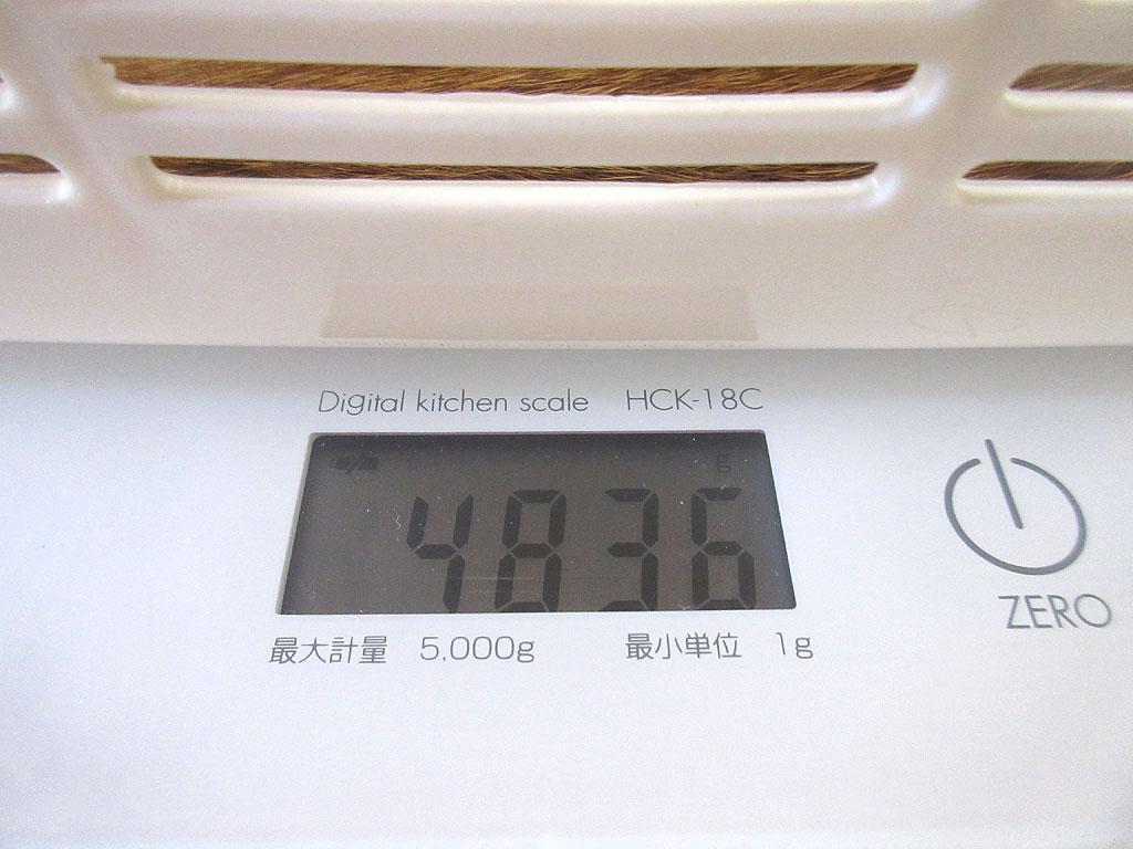 アビのすけの体重は4,836g。