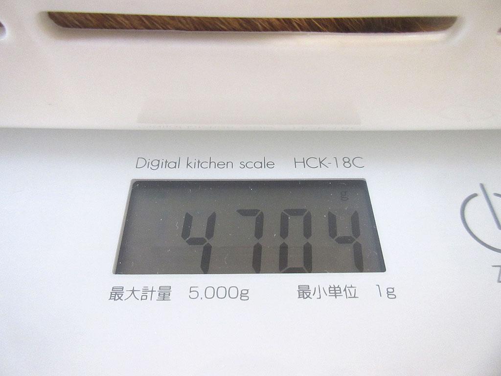 アビのすけの体重が激減。