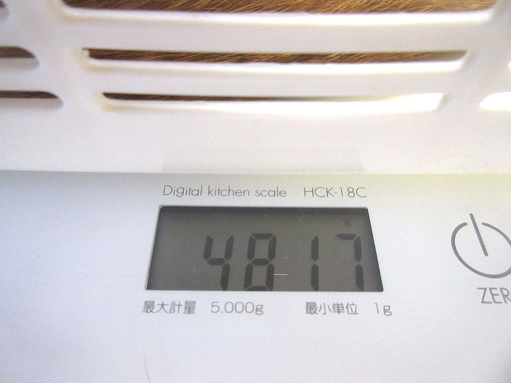 アビのすけの体重は4、817g。