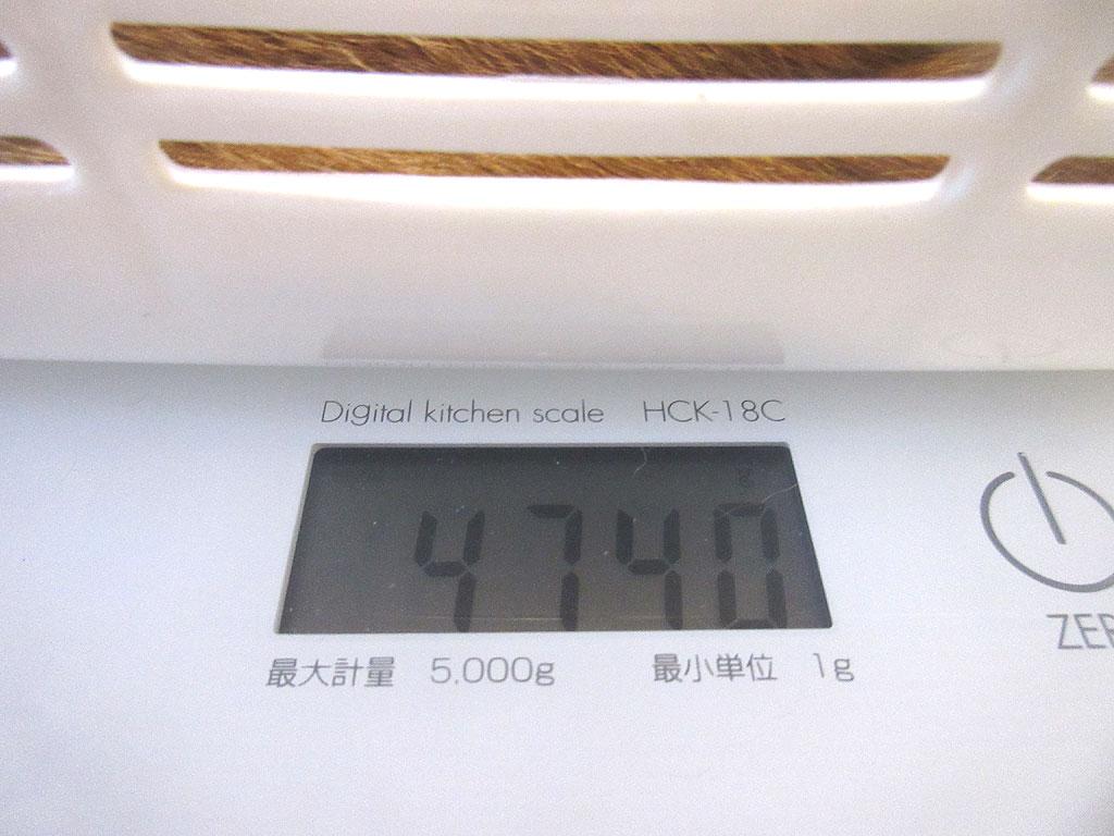 アビのすけの体重は4、740g。