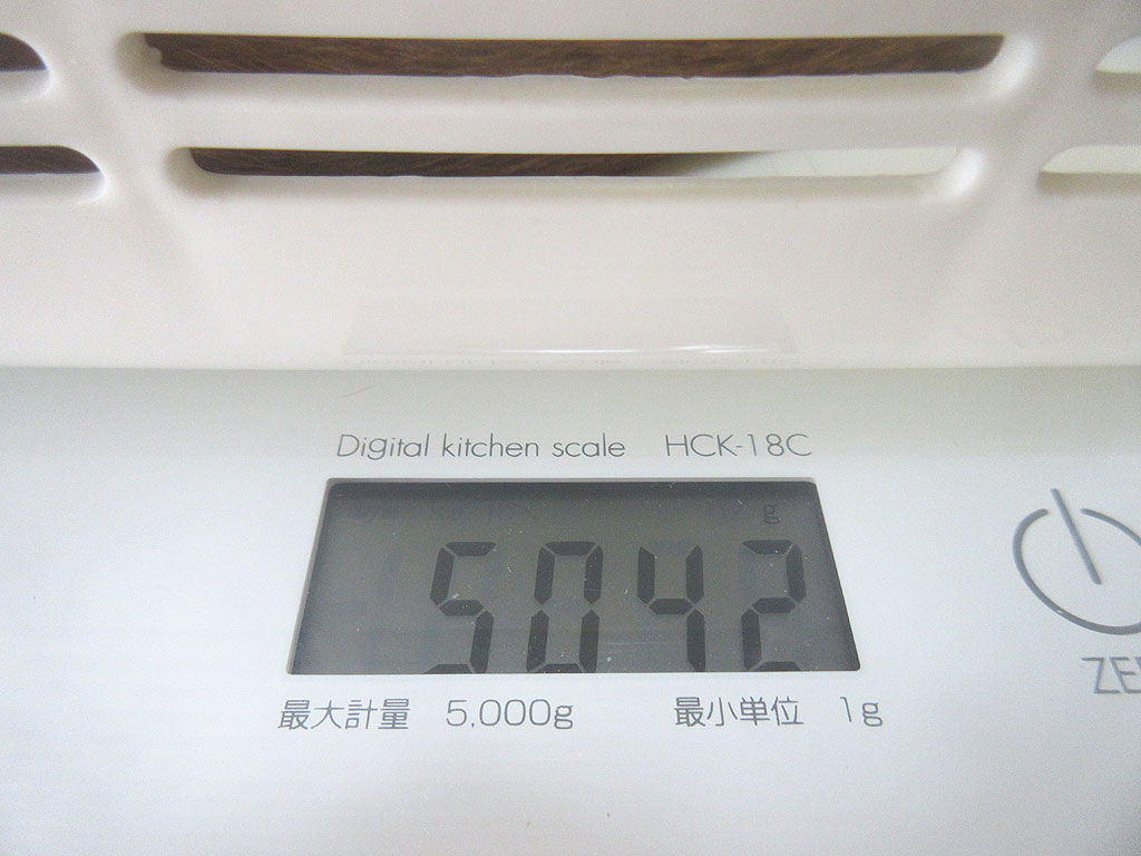昨日のアビのすけの体重は5,047g。