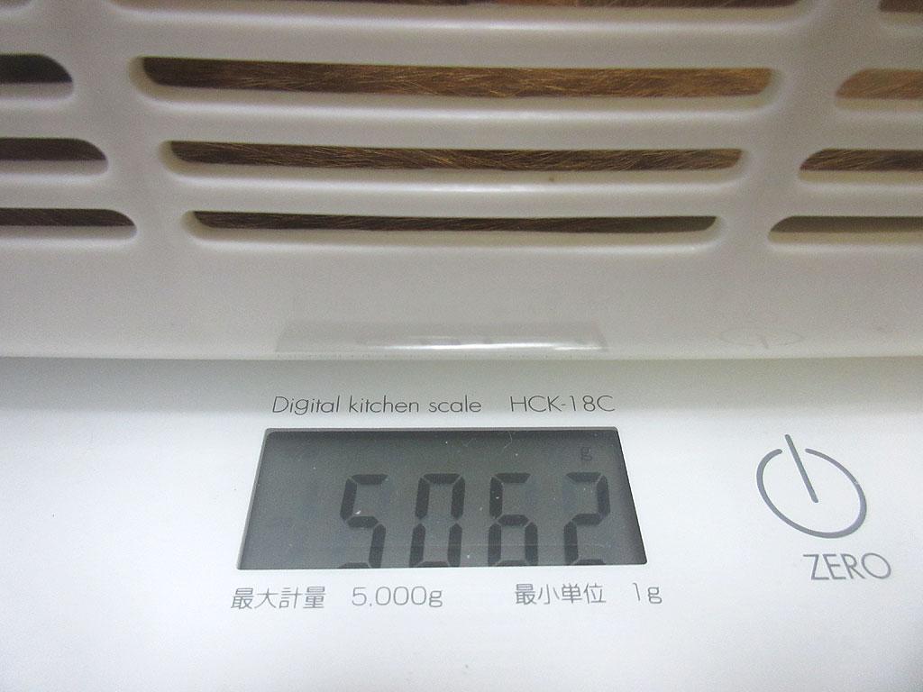 アビのすけの体重は5,062g。