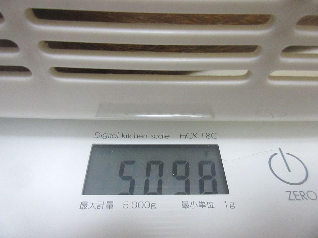 アビのすけの体重は5,098g。