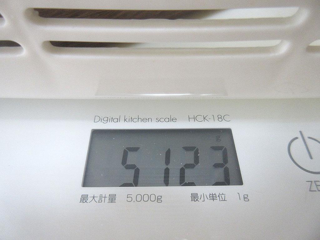 アビのすけの体重は5,123g。