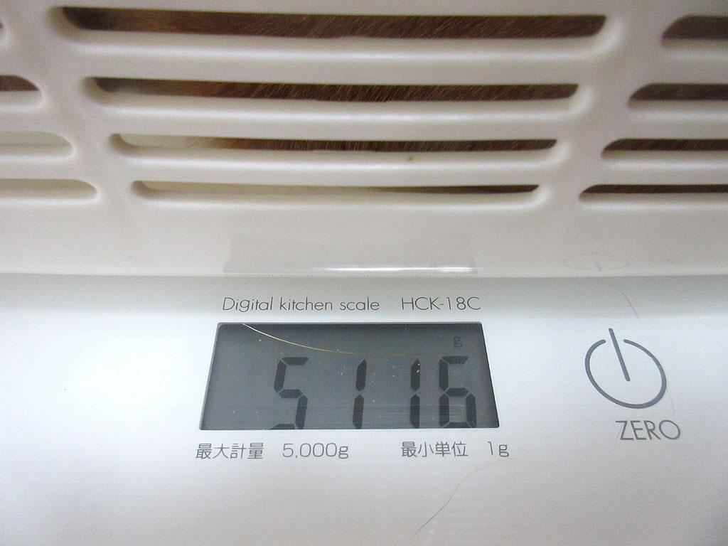 アビのすけの体重は5,116g。
