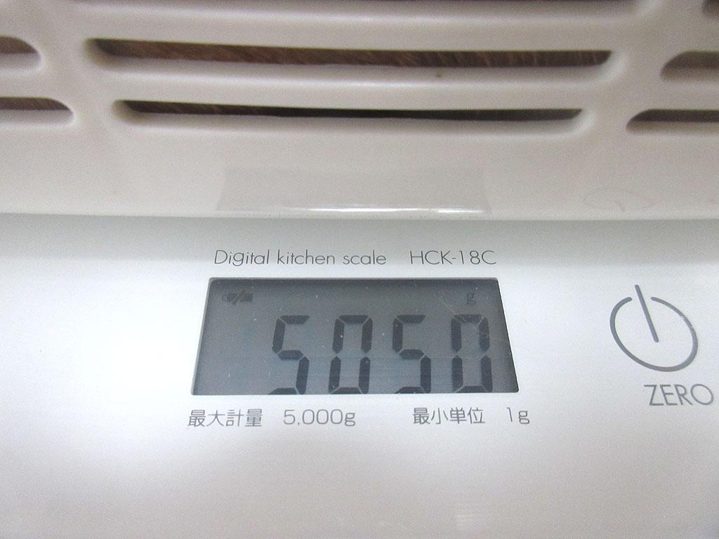 今日は5,050gだったアビのすけ。