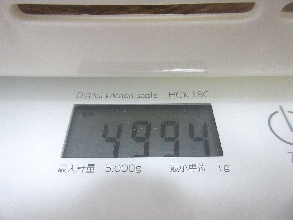 アビのすけの体重は4,994g。