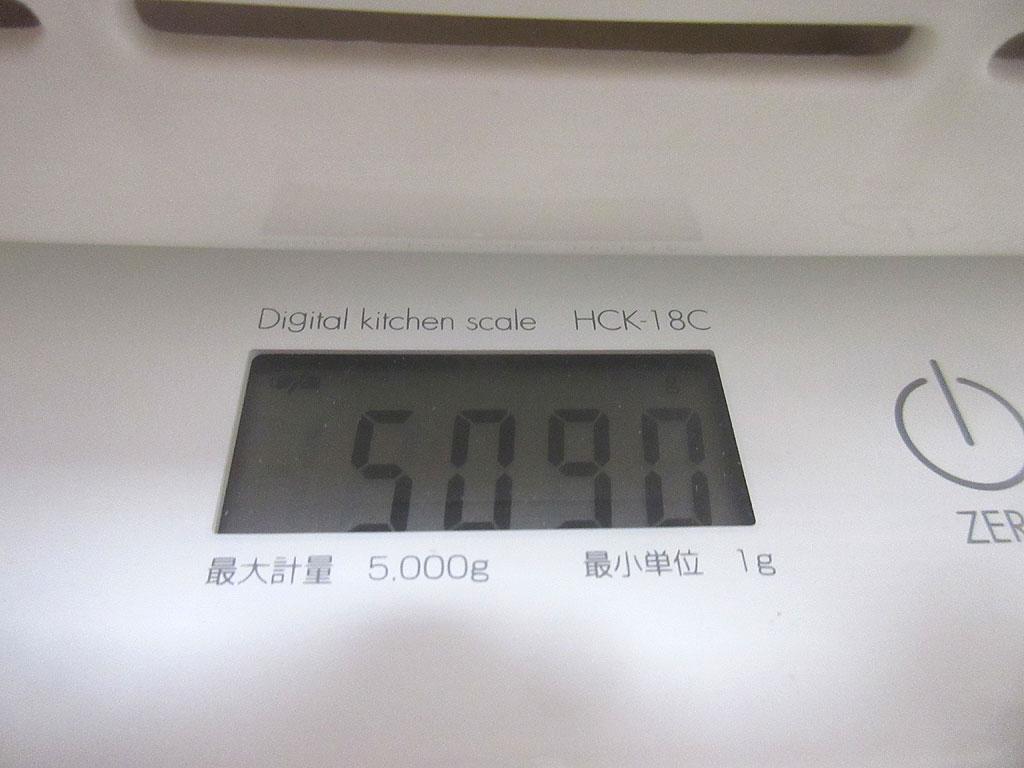 あびのすけの体重は5,090g。