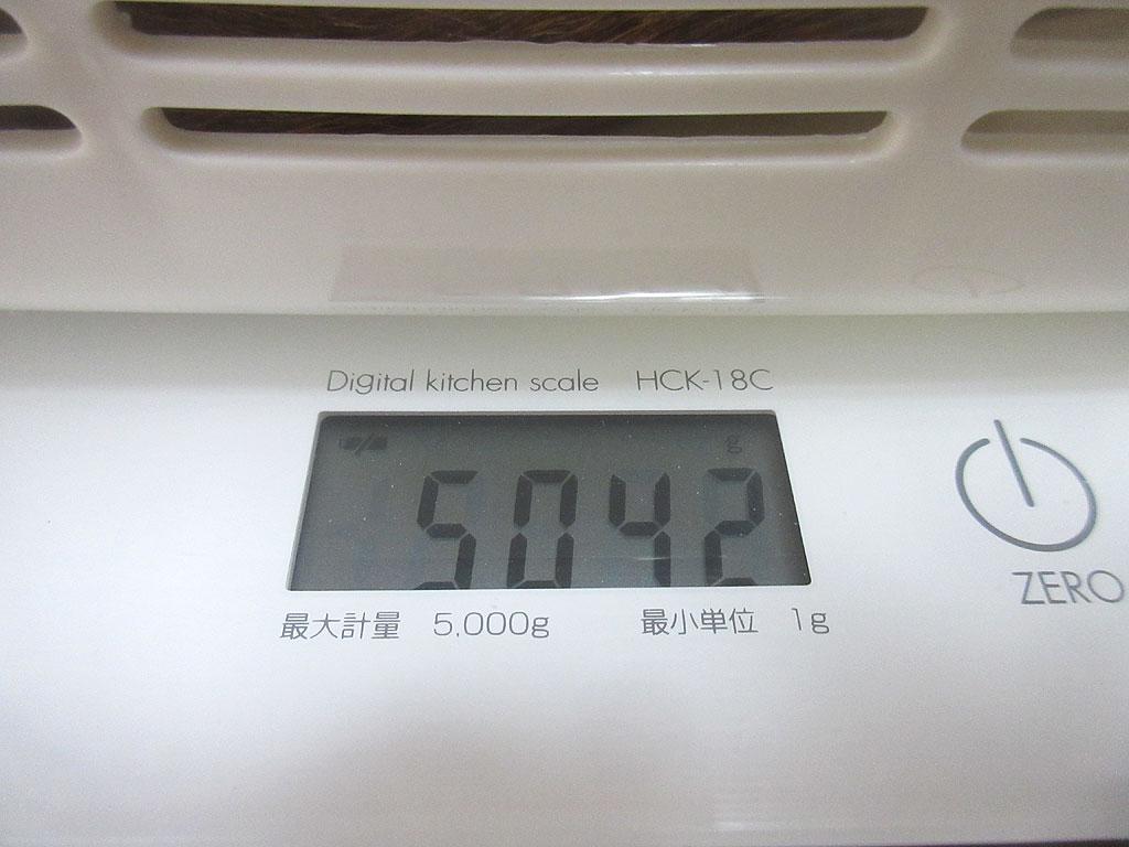 アビのすけの体重は5,042g。
