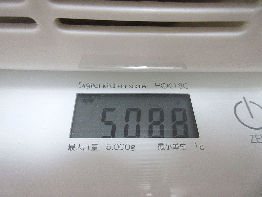 アビのすけの体重は5,088g。